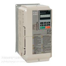 济南安川高性能矢量控制变频器A1000,厂家,代理