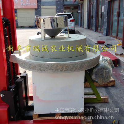 瑞诚30型 厂家直销电动石磨机 磨浆机 纯天然石磨机