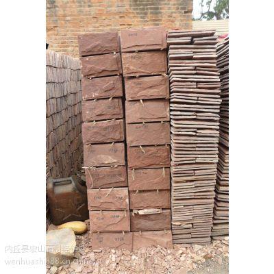 河北文化石厂家 红色文化石厂家高粱红蘑菇石外墙砖