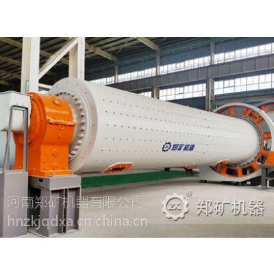 郑矿机器 直销水泥球磨机 新型节能球磨机厂家