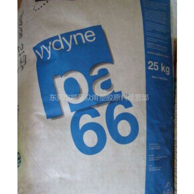 供应水表用 PA66 R540 耐水解性 紫外线稳定性