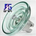 供应LXP-40标准型盘形悬式玻璃绝缘子