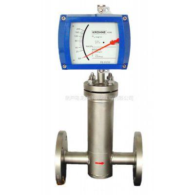 供应krohne金属管转子流量计H256
