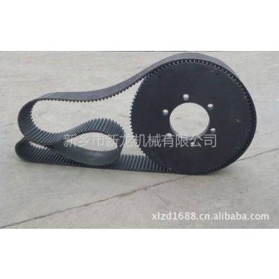 供应新乡新龙专业生产能皮带轮 同步带,质量,价格优惠