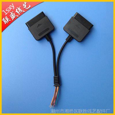 生产加工订制 PS2手柄双母座线 索尼游戏手柄线