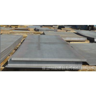 供应钢板 中厚板 船板 容器板 国标钢板 质量保证