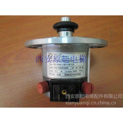 供应通力3000测速电机_通力电梯测速电机