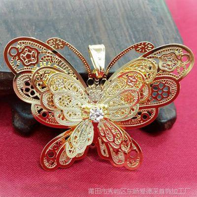 批发欧币蝴蝶吊坠镶钻蝴蝶吊坠表面含金镀金毛衣链厂家直销