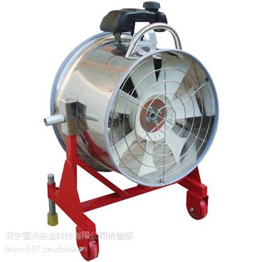 正压式机动排烟机销售,正压式机动排烟机生产厂家