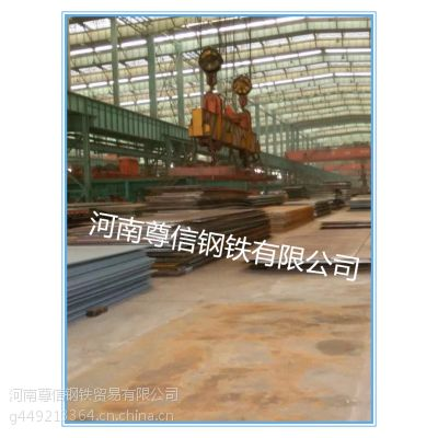 舞钢06Ni9DR-196℃级低温压力容器钢板06Ni9DR现货零售/切割加工/定扎