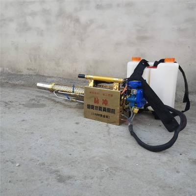 小型脉冲烟雾机 背负式弥雾机 富兴 双管水冷弥雾烟雾机