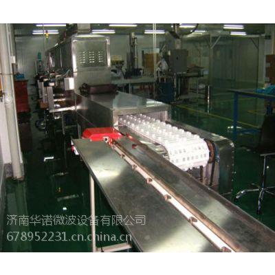 荆州微波烘干机、济南华诺微波、米粉微波烘干机