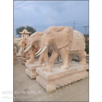 重庆石大象|石雕大象厂家(图)|石雕大象图片