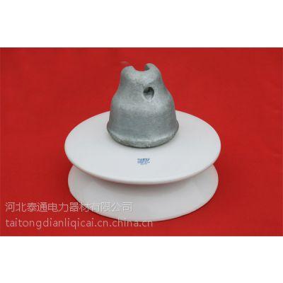 XWP-240陶瓷绝缘子四川生产厂价格