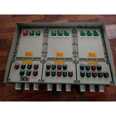 带总开关BXM51-8/20K32 防爆动力配电箱 依客思防爆直销