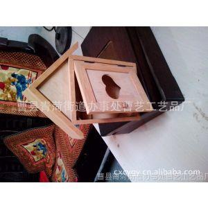 供应专业生产木质钥匙盒,挂件。木质包装工艺品盒,量大从优欢迎选购