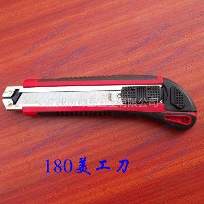 供应美工刀(三片刀片自动替换)割纸刀(双色)笔纸刀(软胶)墙纸刀
