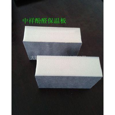供应松江区酚醛泡沫保温板泡沫玻璃保温板