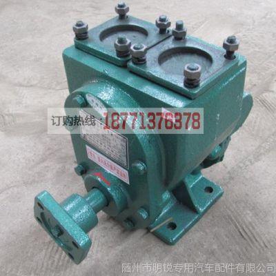 供应油罐车油泵 防爆圆弧齿轮油泵 带溢流阀 60YHCB-30 亿丰程力威