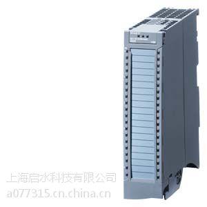 供应西门子DM 370 占位模块 上海启水自动化科技有限公司