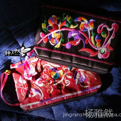 中式传统民族风绣花刺绣布艺零钱包 手拿钥匙包 民族风女式钱包
