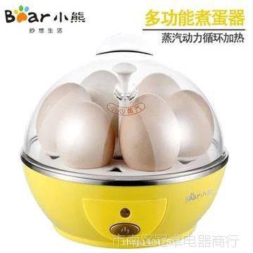 小熊煮蛋器ZDQ-201蒸蛋器一次可煮6个蛋的煮蛋器