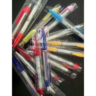 供应西安广告笔定做|西安拉画笔批发|西安广告笔加工|西安拉画笔厂家
