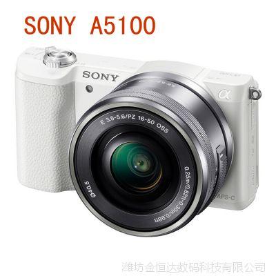 新款索尼微单A5100 特价抢批 高清 微单数码照相机 wifi 行货联保