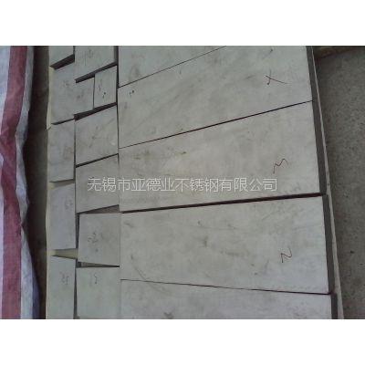无锡不锈钢中厚板零割品质保证