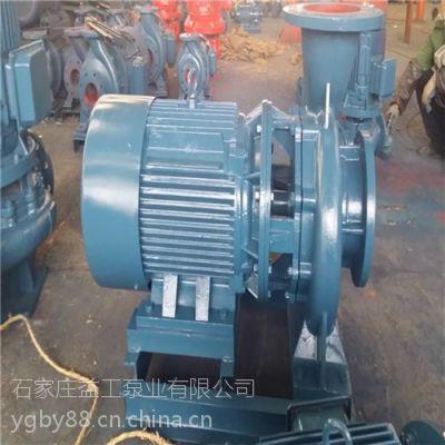 立式管道泵(已认证)|直连泵|ISG80-160IB直连泵