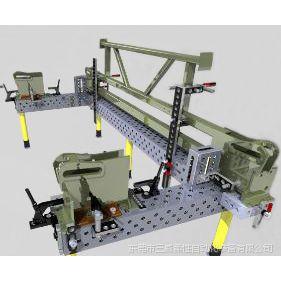 东莞三威供应耕田机主体框架三维柔性焊接工装平台组合夹具
