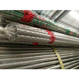 佛山诺毅专业生产304 12.7*1.2mm不锈钢圆管