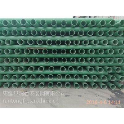 80*8玻璃钢电缆管 润通玻璃钢 求购玻璃钢电缆管