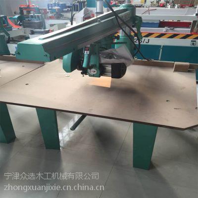 厂家直销木工机械圆锯机 精密手拉锯 万能摇臂锯