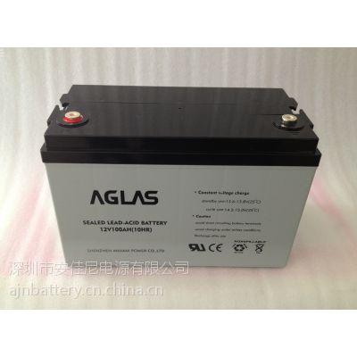 免维护铅酸蓄电池 Aglas 12V100AH