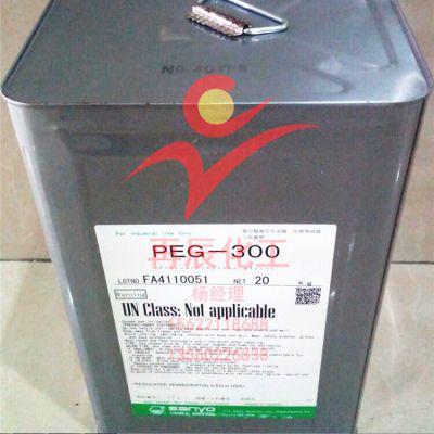 广州优势现货 日本三洋医药级PEG 300 Sanyo 原装进口聚乙二醇300