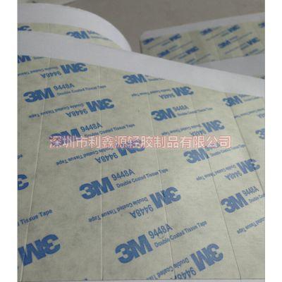 橡胶垫 9448 3m泡棉胶 海绵条双面胶 阻燃泡棉