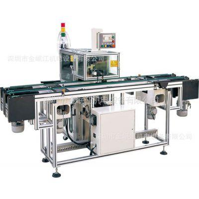 供应厂家定制插片机,转子插片机,转子槽楔片自动插入机