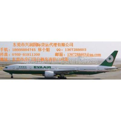 供应东莞仿牌电脑上网本化妆品液晶屏到缅甸老挝DHL UPS FEDEX 空运快递进出口