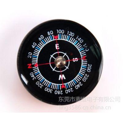 供应30mm环保指南针,30mm注油指南针,指北针,香港指南针供应商