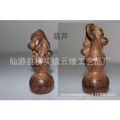 厂家批发 多款 皮黑木 皮灰 越南沉香木雕刻 手把件 车挂 摆件