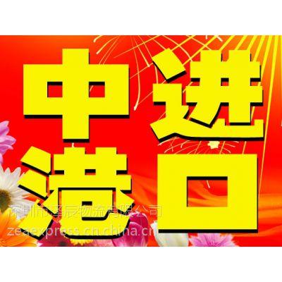 供应香港进口滑雪板到北京