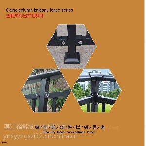湛江便宜的竖栏式阳台护栏哪有卖——阳台护栏