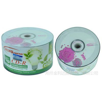 明生光盘 CD-R刻录盘 空白碟 52X 50片简装 玫瑰花 空光碟 正品