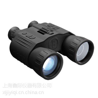 双筒数码夜视仪 博士能 进口260501 双筒夜视仪 博士能拍照夜视仪 26-0501