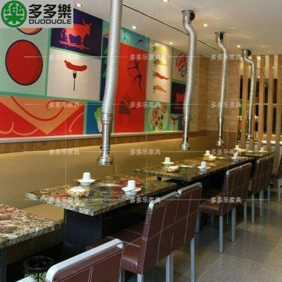 韩式大理石餐桌 烤肉店烧烤火锅两用桌 无烟纸上烤肉桌