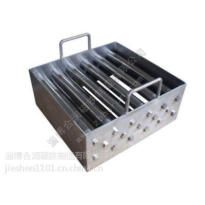 广东磁力架厂家/广东磁力架生产厂家
