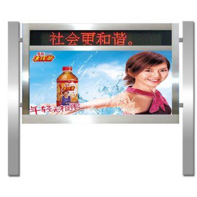 优质批发厂家制造的户外滚动换画广告灯箱