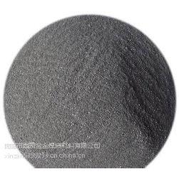 河源锡银合金粉、锡银两元合金粉、球形锡粉、高纯锡粉