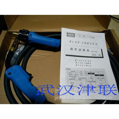 OTC 原装焊炬 二保焊 WT3510-MD(4.5m) 低价促销